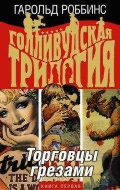 garold-robbins-schastlivaya-prostitutka