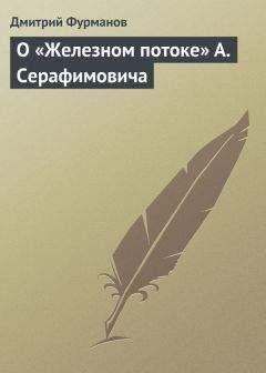 Признание на татарском ему