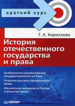 Методы Теории Государства И Права