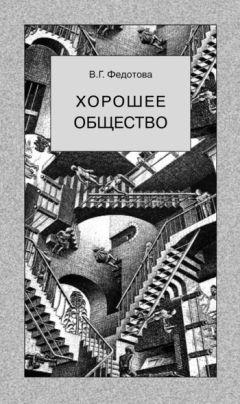 Скачать электронные книги в формате pdf djvu бесплатно и