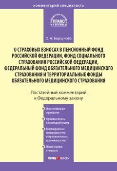 Федеральный закон о госрегистрации