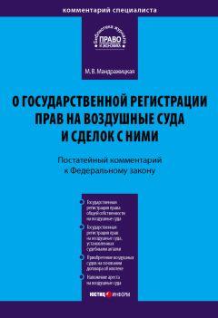 законом о некоммерческих организациях от 12 января 1996