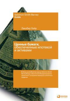 Рынок Ценных Бумаг Учебник Н И Берзона - …