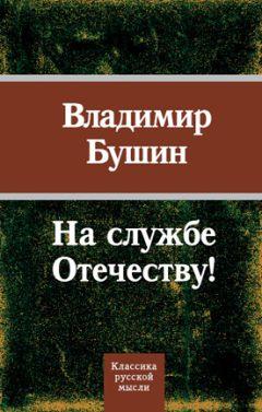 https://www.libfox.ru/uploads/posts/books/08649533.jpg