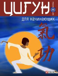 Читать онлайн Интимное здоровье женщины автора Смирнова