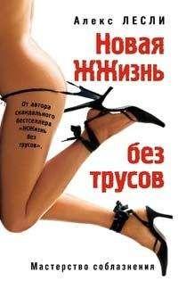 devushka-prishla-na-svidanie-bez-trusikov