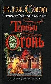 Клод изнер, все книги автора: 8 книг скачать в fb2, txt на.