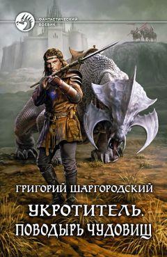 Антон Корнилов - Арвендейл Обреченный. Трое из Утренней Звезды