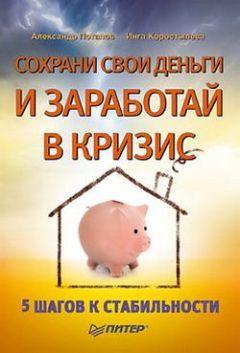 Как избавиться от кредита реальные способы порядок взыскания налоговой задолженности