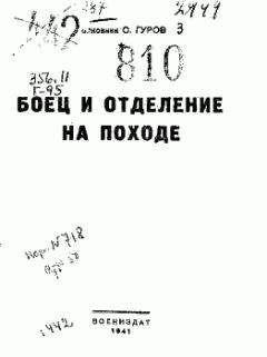 Шацкая Евгения  Большая книга стервы Полное пособие по