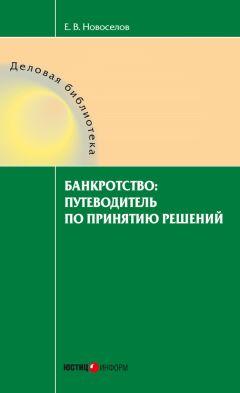 фиктивность преднамеренность банкротства в россии