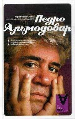 5ba588c07faa Ян Веннер - Великие интервью журнала Rolling Stone за 40 лет читать ...
