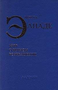 Лосев диалектика мифа читать