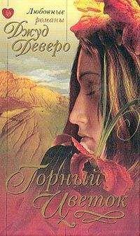 Скачать бесплатно и без регистрации романы о любви.