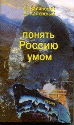 скачать книгу фсб взрывает россию бесплатно