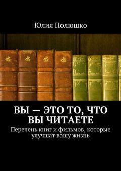 библейские миллионеры катрин пондер читать