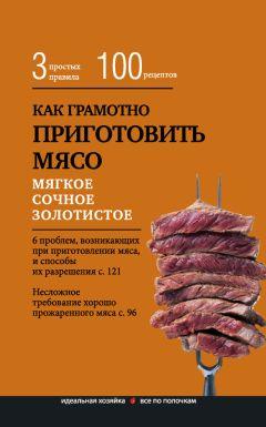 Сборник рецептов приготовления фасоль рецепты приготовления на зиму заморозка