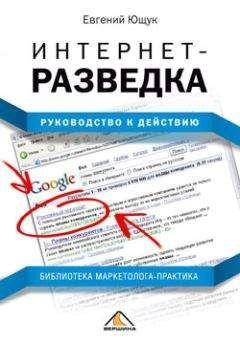 Как быстро заработать деньги в интернет скачать андрей парабеллум букмекерские ставки в городе волгодонск