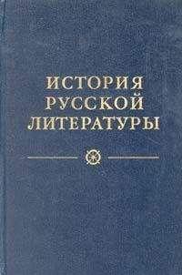 Коллектив авторов Сборник рефератов по истории класс