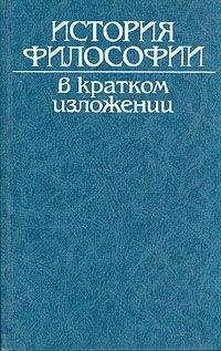 Философия Символических Форм Автор