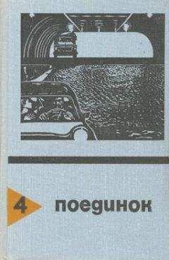 Асфальтовый котел книга скачать