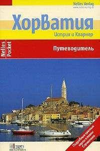 Новоселов Олег Книги онлайн  koobru