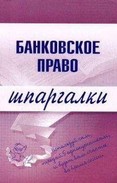 Кузнецова деньги кредит банки онлайн восточный банк платить кредит онлайн