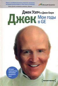 лидеры которые изменили россию скачать бесплатно