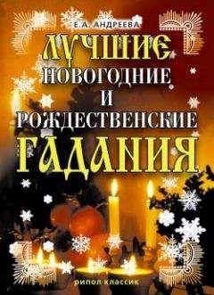 Сценарии празднования нового года коллективе