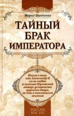 Соколова А.и. Встречи И Знакомства