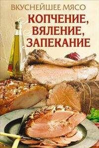 Встречаем новый год рецепты