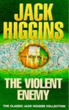 Джордж хиггинс ограбление казино читать хозяин казино golden palace.ru