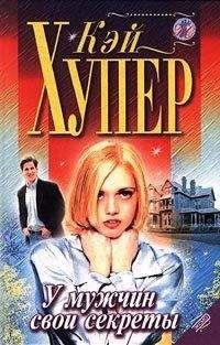 Секс в другом городе книга