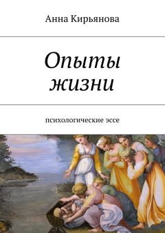книги по психологии скачать бесплатно полные версии