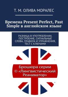 конструкция правил в английском языке