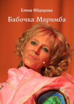 Ардов Виктор  Исторические романы скачать бесплатно
