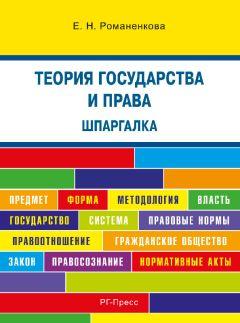 Шпаргалки теория информационных систем – это наука — 8