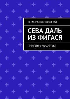 lapidus-uchebnik