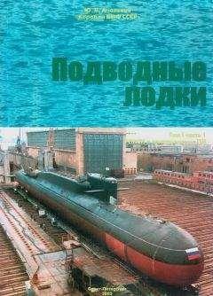 юрий апальков подводные лодки