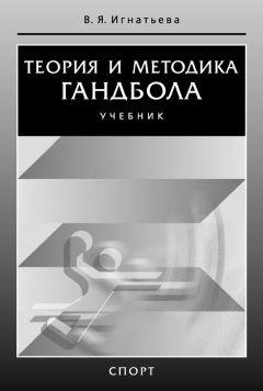 Федоренко татьяна михайловна, парахина валентина николаевна.
