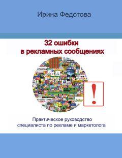 Живенков эффективная реклама в яндекс директ скачать как разрекламировать сайт в поисковиках