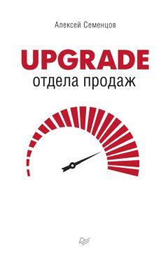 Волшебный пинок или как рекламироваться бесплатно скачать 2969604@mail.ru анастасия контекстная реклама