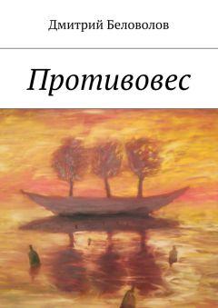 Эротическое фэнтези 34 книги  скачать в fb2 txt на