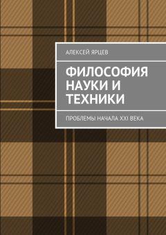 Бисерова метрология стандартизация и сертификация русриск сертификация