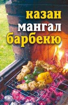 Кулинария рецепты казан мангал — pic 1