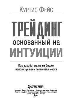 психология глупостей pdf
