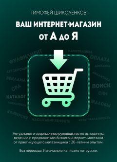 Контекстная реклама которая работает библия google adwords pdf помните клиент получивший вовремя помощь ваш клиент реклама нее интернете