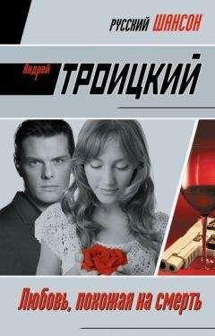 Евгения Михайлова - Ночная радуга