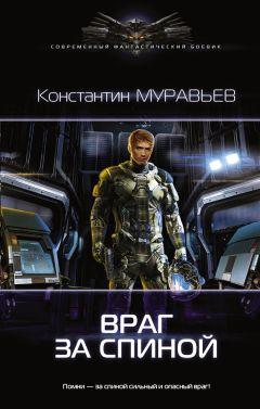 дмитрий кружевский искатель 4 возвращение скачать бесплатно