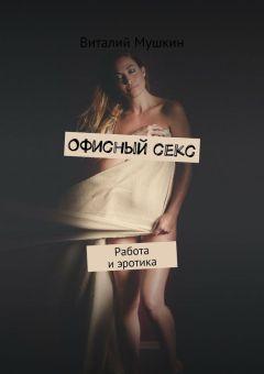 раз то, Секс с упругой брюнеткой пацталом))))) качество неочень